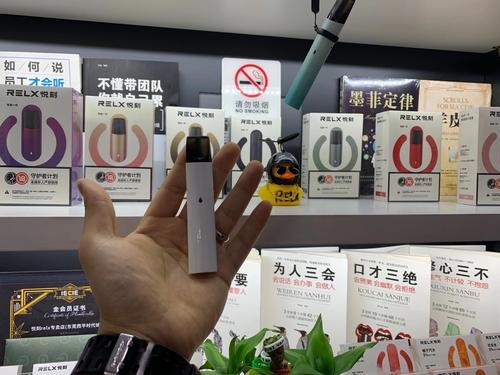 柚子电子烟杆一代图片