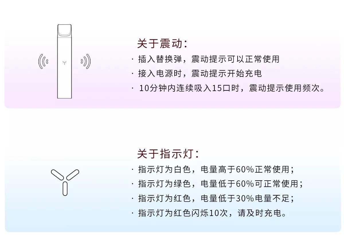 柚子二代宝石蓝实拍图