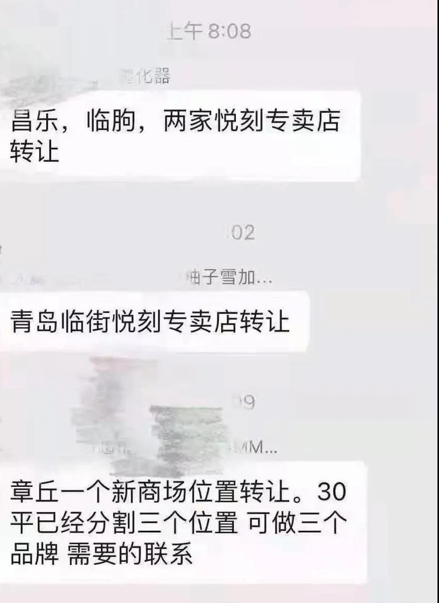 yooz官方网